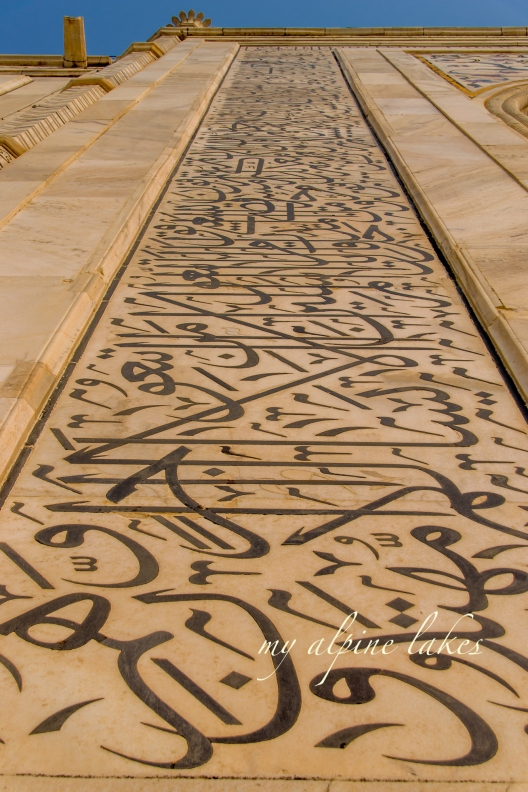 Arabic calligraphy on the entrance of Taj Mahal
