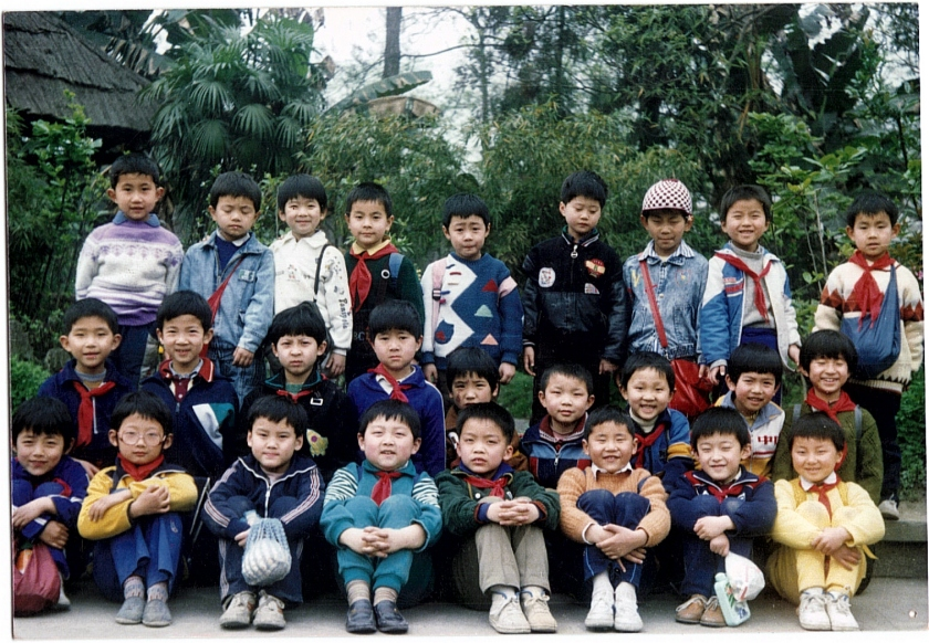 1991 April- First field trip