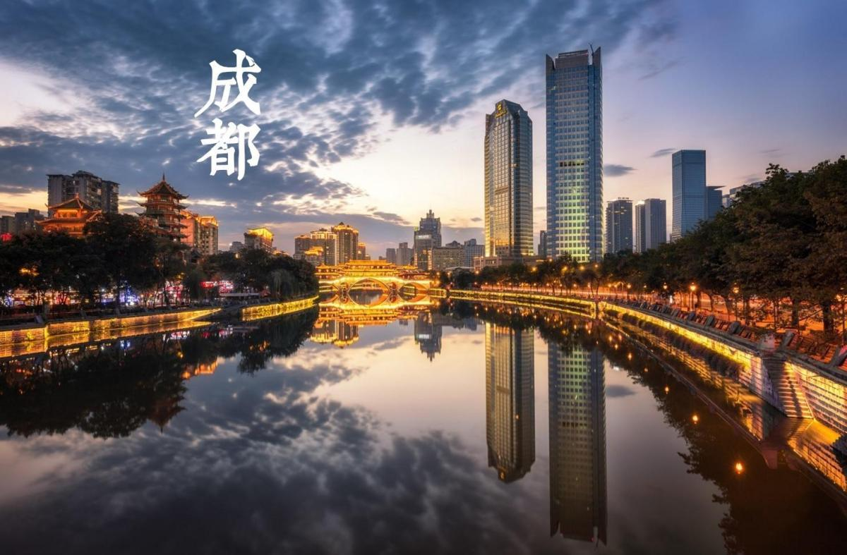 Chapter 2: A Changing Chengdu