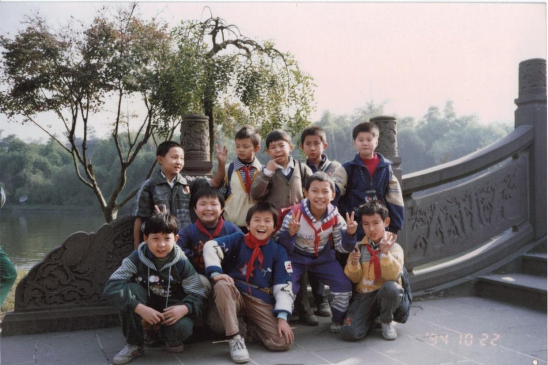 1994-10-22 Fall Field Trip.jpg